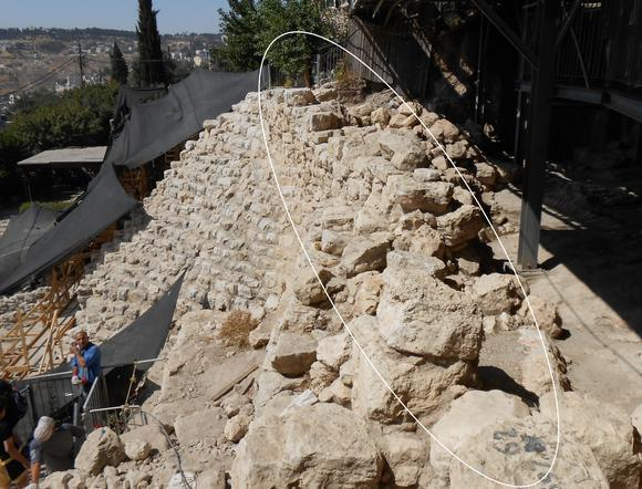 Preserved section of Nehemiah's wall