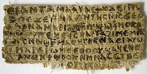 """Gospel of Jesus' Wife"" Manuscript"