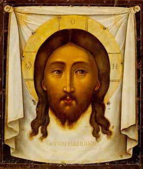 Painting of Jesus by Simon Ushakov