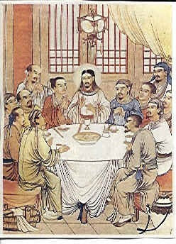 Chinese depiction of the Last Supper