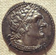 King Ptolemy Philometor on a coin
