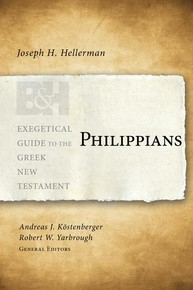"Book Cover of ""Philippians Exegetical Guide to the Greek New Testament"" by Hellerman"